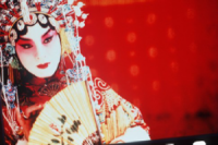 Chinese Cinema FI